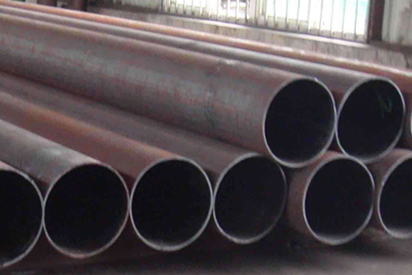 alloy steel pipes and tubes suppliers