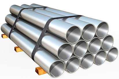 aluminium pipes and tubes suppliers